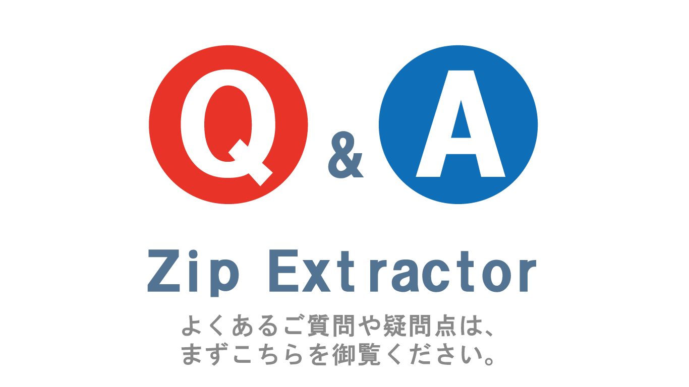 Zip Extractor Q&A